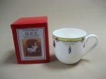 "Mug ""Alisa""  with yellow Edging 350 ml"