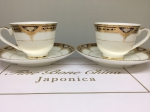 "A set of cups for two persons ""The PALACE OF COBALT"""